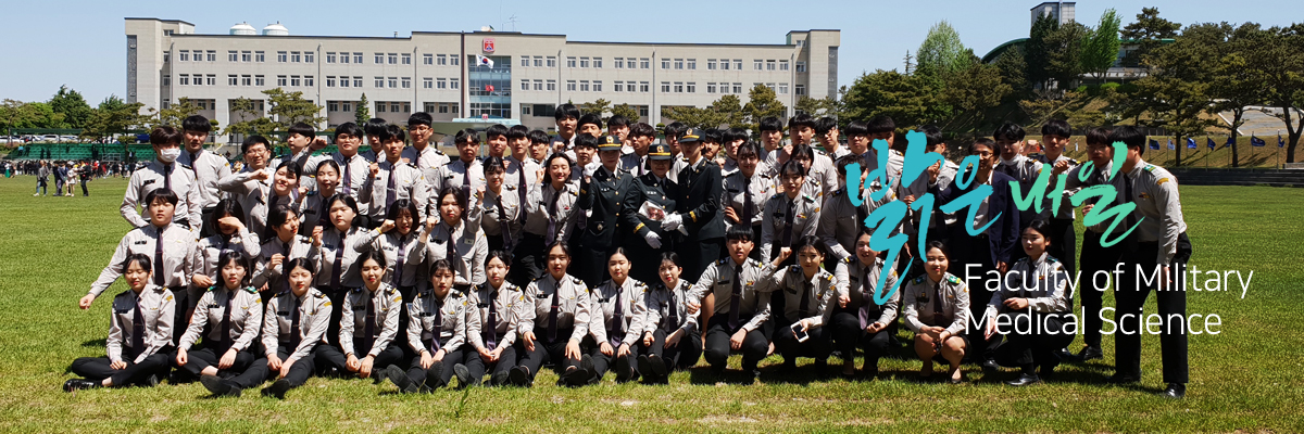 밝은 내일 / 
